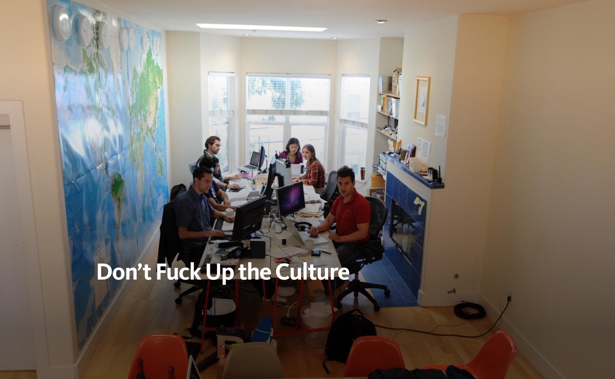 Культура