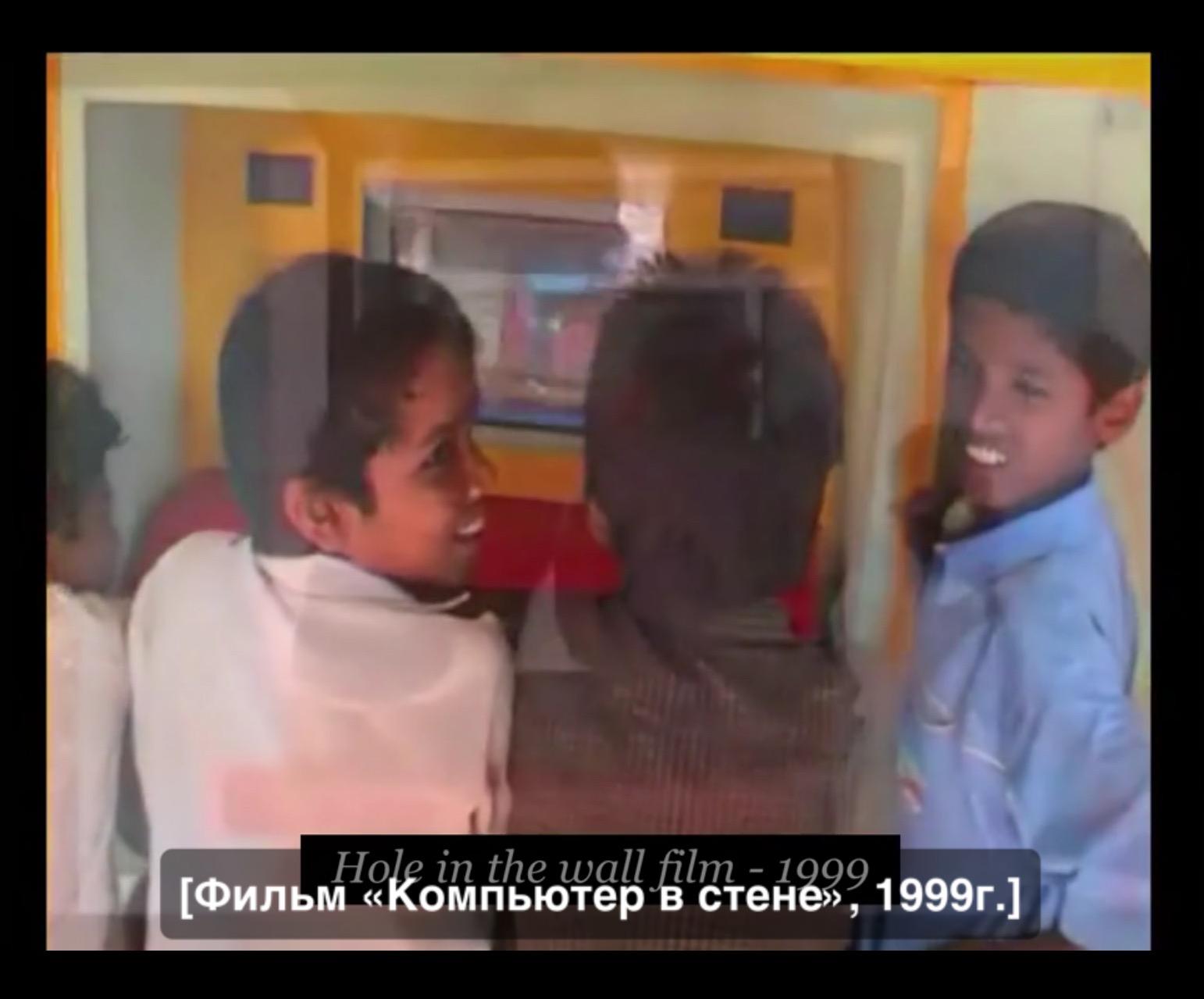 Будущее образования